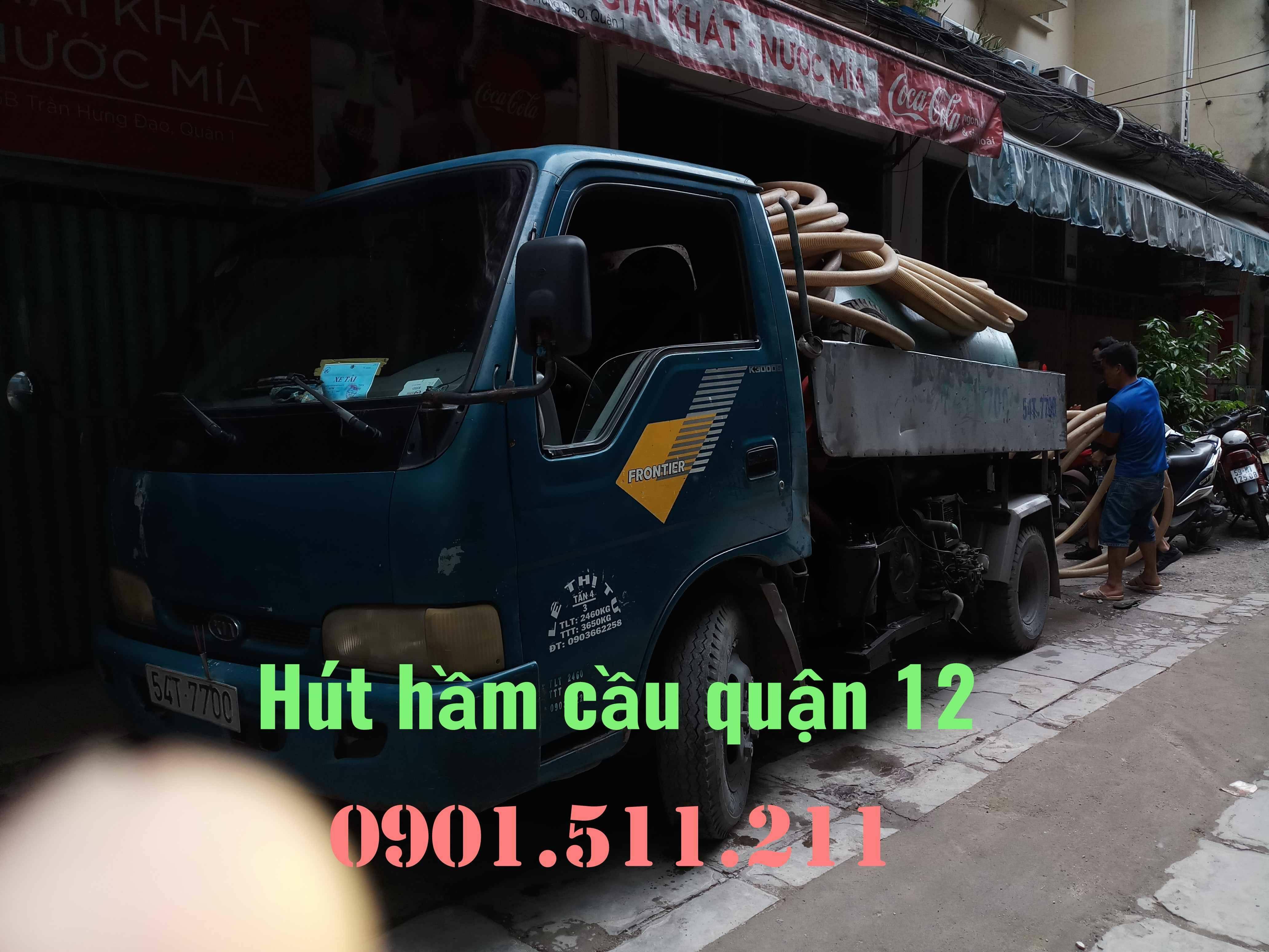 hut-ham-cau-quan-12