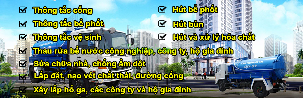 thong-cong-nghet-phuong-3-quan-10