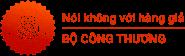 hoa-chat-thong-cong-ocleen