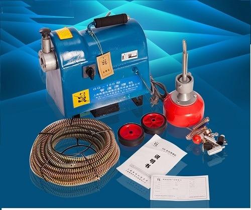 sản phẩm máy thông cống SMT 150