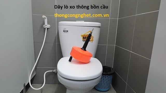 Dụng cụ thông tắc cống 10m Bửu Nghệ Thành.