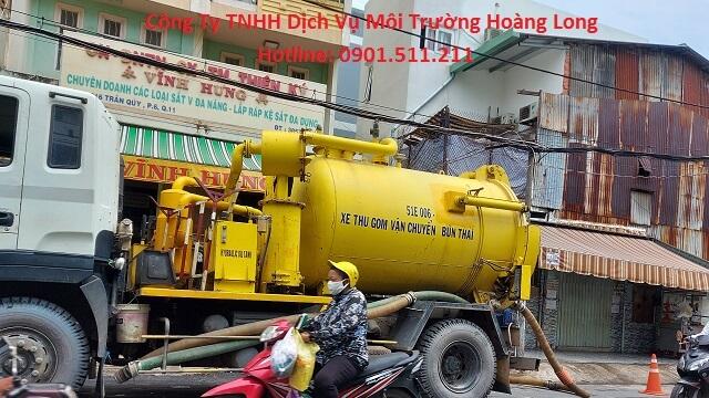 Giới thiệu công ty thông tắc bồn cầu giá rẻ tại TPHCM