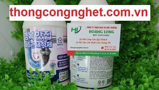 Thuốc khử mùi hôi hố ga, bồn cầu Hàn Quốc